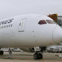 787 aviation logbook